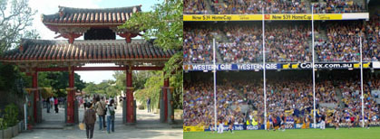 Visual comparison of Shinto shrine gates, and AFL goal posts.
